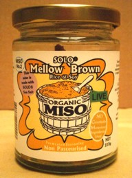 Solo Mellow Brown